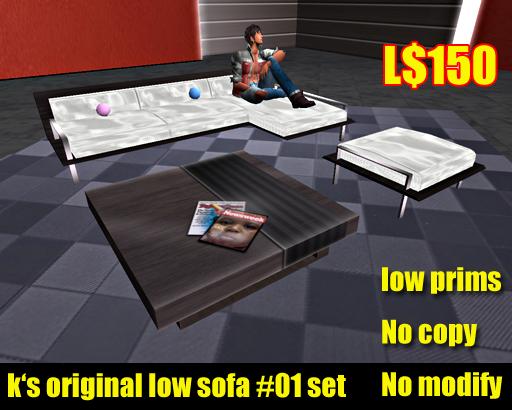 low sofa set01.jpg